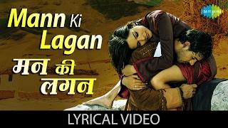 Mann Ki Lagan with lyrics | मन की लगन के   - YouTube