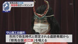 3月22日 びわ湖放送ニュース