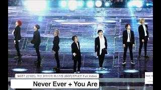 GOT7 (갓세븐)[4K 직캠]Never Ever + You Are,부산원아시아페스티벌 풀캠@171022 락뮤직
