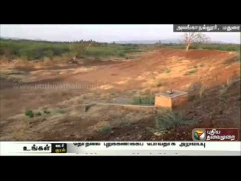 Shelved-irrigation-canal-project-Alanganallur-villages-to-boycott-elections