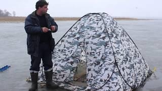 Платная рыбалка рыбхоз красная слобода