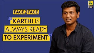 Lokesh Kanagaraj Interview With Baradwaj Rangan | Face 2 Face | Kaithi