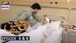 Ishq Hai Episode 5 & 6   Ishq Hai Episode 5 Part 2   Ishq Hai Episode 6 Part 2   Ishq Hai 5 6 Part 2