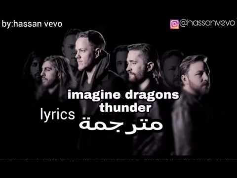 Imagine dragons -thunder lyrics مترجمة
