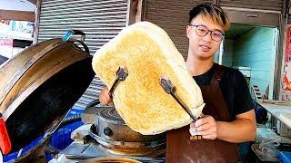 Fantastic  Scallion  Pocket Big  Panecake  , Beijing style - Taiwanese Street Food