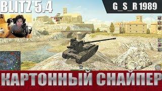 WoT Blitz - Три боя на Гриль 15. Смертельная точность - World of Tanks Blitz (WoTB)