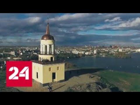 Достопримечательности Нижнего Тагила туристам показывает шестилетний ребенок - Россия 24