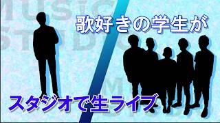 関西大学高槻キャンパス祭2017 スタジオイベント CM Part2