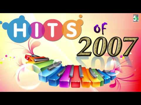 Hits Of 2007 Non Stop Super Hit Audio Jukebox