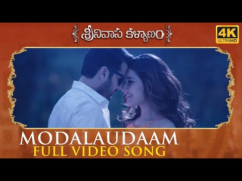 Modalaudaam Full Video Song - Srinivasa Kalyanam Video Songs   Nithiin, Raashi Khanna