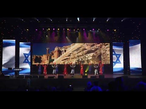 שמע ישראל! - מופע ריקודים וזמר יהודי באורך מלא