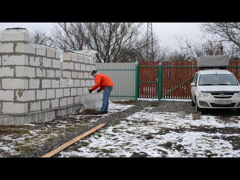Защита газобетона от снега и дождя.Консервация на зиму.