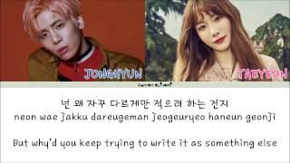 Jonghyun(종현) - Lonely (ft.Taeyeon(태연)) Color Coded Lyrics [Han|Rom|Eng]