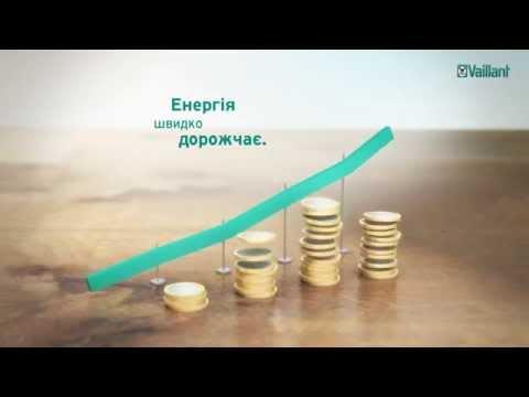 Ecotec plus. ефективний конденсаційній котел від Vaillant