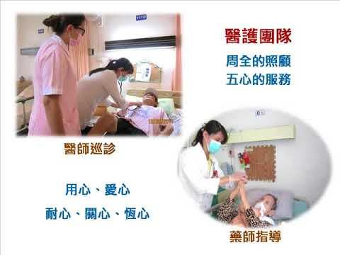 護理之家簡介