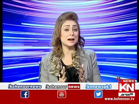 Kohenoor@9 With Dr Nabiha Ali Khan 20 May 2021 | Kohenoor News Pakistan