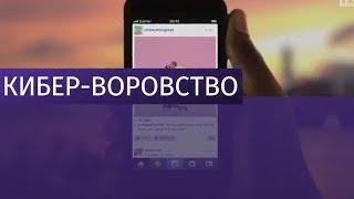Хакеры атаковали российских знаменитостей в Instagram