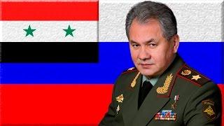 Борьба России против ИГИЛ и фейки Запада. (TV Германии). Сирия