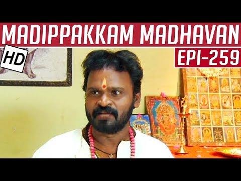 Madippakkam Madhavan | Epi 259 | 13/01/2015 | Kalaignar TV