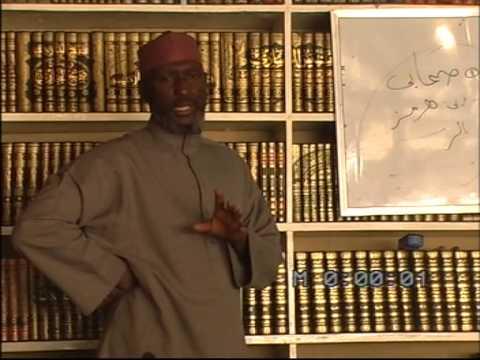 Sheikh Awwal Albany Zaria(Tadween 7)