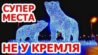 Рыбалка на ноябрьские праздники в москве 2020 куда пойти