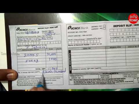 Icici Bank Cheque Deposit Slip Pdf