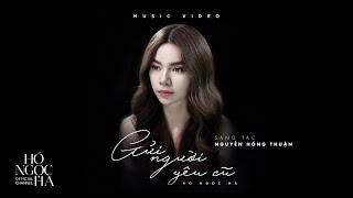 Gửi Người Yêu Cũ - Hồ Ngọc Hà (Official Music Video)