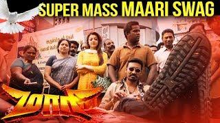 Maari - Super Mass Maari Swag | Dhanush | Robo Shankar | Balaji Mohan | Anirudh