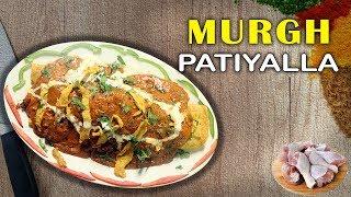 Murgh Patiala Recipe   Patiala Chicken Recipe   Yummy Street Food