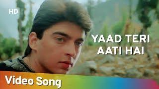 Yaad Teri Aati Hai (HD) | Aa Gale Lag Ja (1994   - YouTube