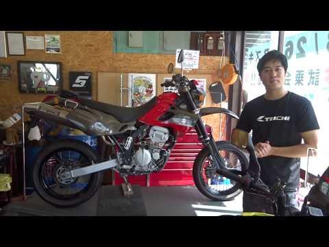 250SB/スズキ 250cc 山形県 SUZUKI MOTORS