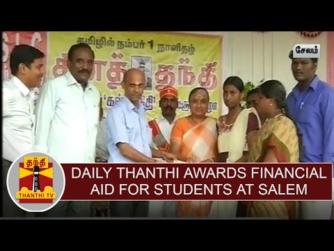 Daily-Thanthi-awards-financial-aid-for-students-who-scored-more-marks-in-public-exams
