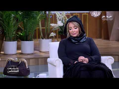 العرب اليوم - شاهد: شهيرة تُوضِّح أنّها خدمت محمود ياسين حتى لا ينكشف على غريبٍ