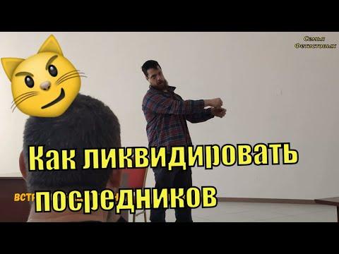 Встреча инициативных фермеров. Урок каллиграфии. /Семья Фетистовых