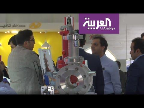 العرب اليوم - شاهد: قطر تلعب بالنار والدوحة تطور حقل غاز مع إيران