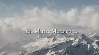 Ei Matire Moromote song lyrics | Assamese folk song | Lyrical songs | ঐ যাতিৰে যৌৰোযোতে