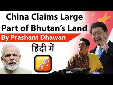 China Claims Large Part of Bhutans Land China Claims Large Part of Bhutans Land #UPSC #IAS