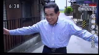 NHKほっとイブニングみえ_平成27年5月29日