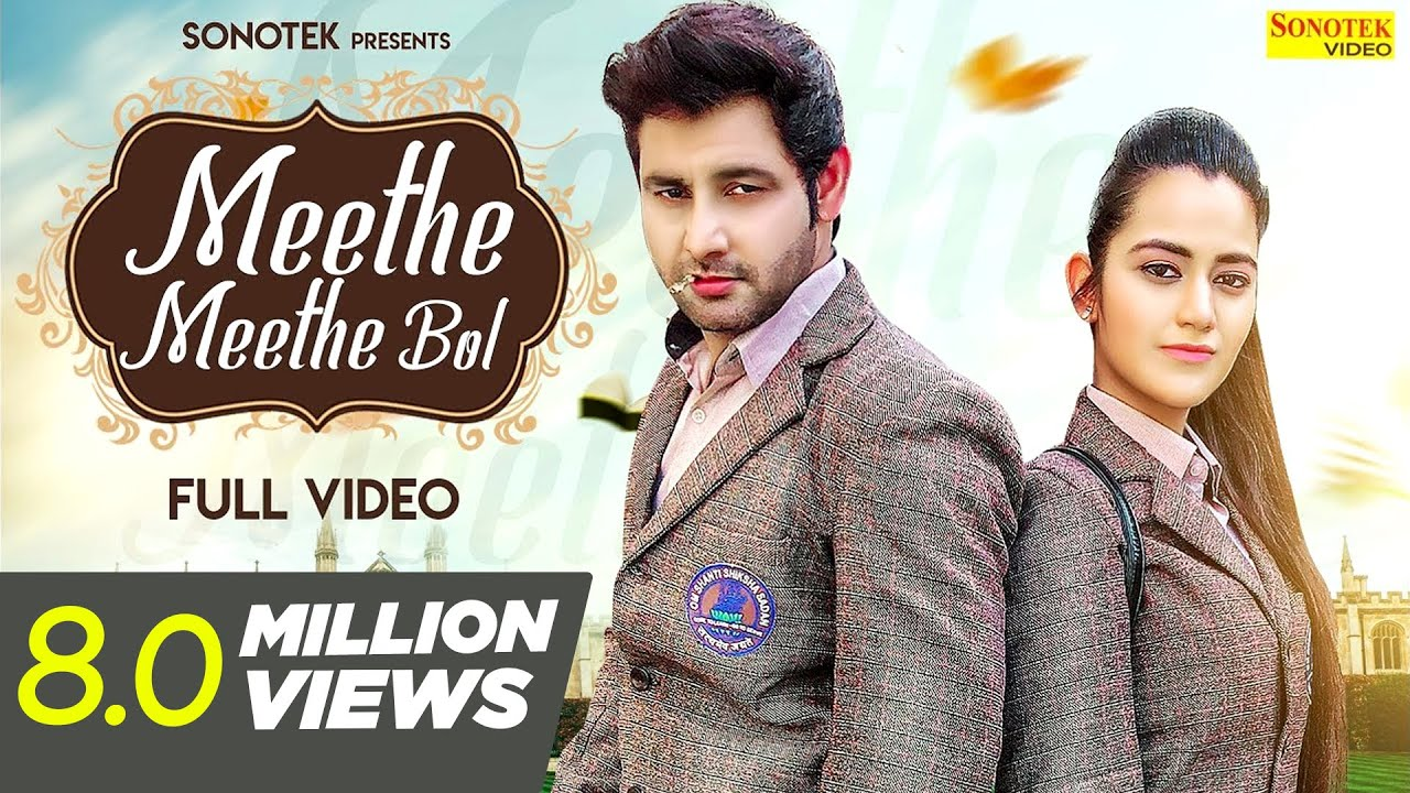 Meethe Meethe Bol lyrics in English | Raj Mawar| lyricsface - Raj Mawar Lyrics