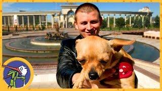Гуляем в парке президента в г. Алматы