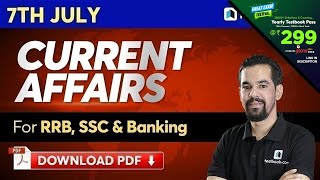 7 July Current Affairs for SSC CHSL 2020, SBI Clerk Mains & RBI | Daily News
