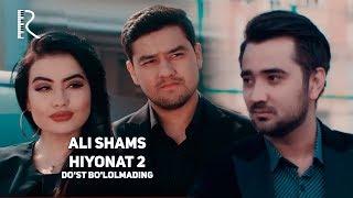 Ali Shams - Hiyonat 2 (Do