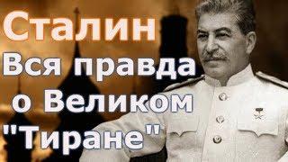 """Stalin - Celá pravda o Veľkom """"Tyranovi"""" *5"""