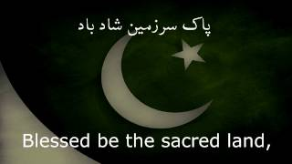 Pakistan National Anthem Lyrics and Translation