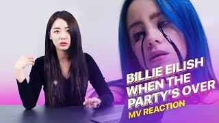 "Korean Girl Reacts To ""Billie Eilish - when the party's over"" | Koreans React | Koreaboo Studios"