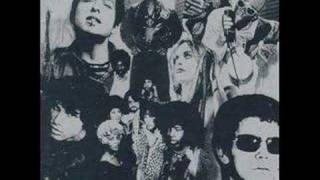 Duran Duran - Here Comes Success