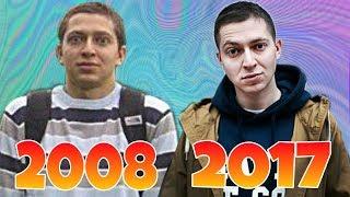 OXXXYMIRON ЭВОЛЮЦИЯ 2008-2017 / КАК МЕНЯЛСЯ OXXXYMIRON