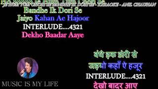 Je Hum Tum Chori Se - Karaoke With Lyrics Eng.& हिंदी