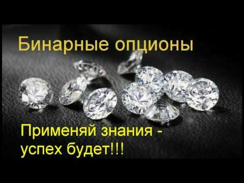 Как заработать большие деньги в интернете москве