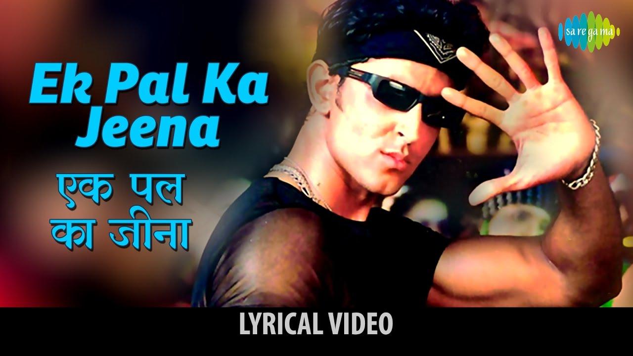 Ek Pal Ka Jeena Hindi lyrics